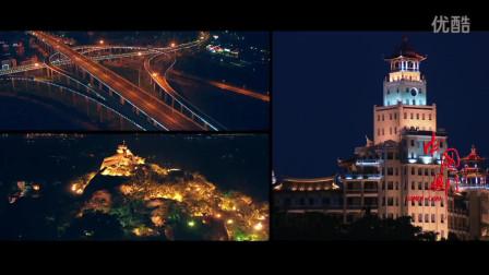 中国——福建厦门城市形象宣传片