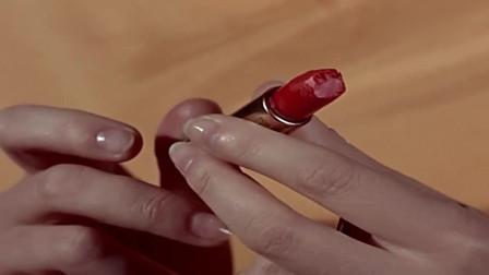 奥黛丽赫本传递消息的方式可以学习一下,随身带的口红大有用处