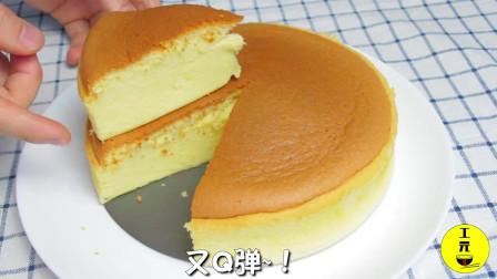 台湾古早蛋糕不用买,自己在家也可以做,普通食材,松软入口即化