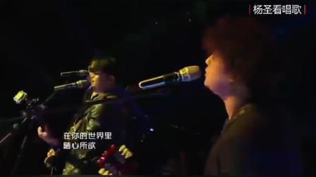 我是歌手:罗琦演唱《随心所欲》,全场沸腾!