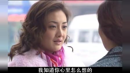 离婚女人,陈香想分钱给姜欣,姜欣让她回家