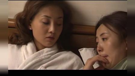 离婚女人,姜欣接到电话后赶去了威海,决定帮陈香出出气