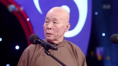 天津卫视笑礼相迎相声跨年晚会 2017 相声《王子复仇记》董建春 李丁 李增瑞