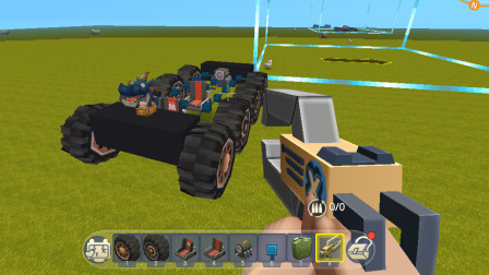 迷你世界:新版本上线,加入武器激光清理手枪,还能造汽车