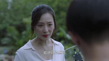 带着爸爸去留学:陈凯文的后妈还是紧追不舍凯文只好直说自己不会选择来国外读书因为这就像把人扔荒岛上一样