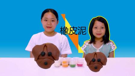 另一剧场:儿童玩具 橡皮泥手工制作,彩泥捏小狗狗模型