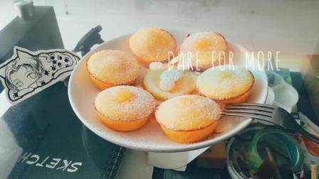 夏日良品! 炎炎夏日不吃柠檬熔岩蛋糕! 就不是夏天