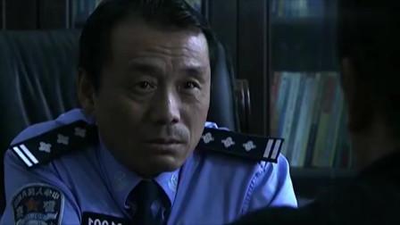 征服系列- 刑警队长撒泼皮要领导补充警力, 可爱