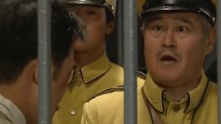 关东大先生:好好的一段苦情戏,硬让赵本山给演笑了,演技厉害了