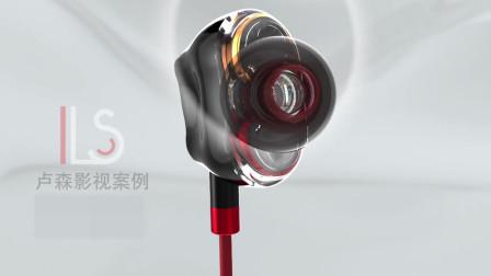 科技酷炫蓝牙耳机产品动画演示 三维动画视频宣传片