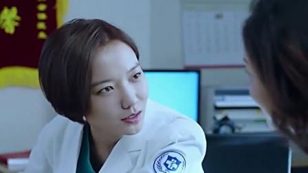 急诊科又来个美女医生,原来竟是晓琪同学,这下可热闹了!