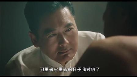 """大上海""""洪金宝""""这肚子真大,果然是大哥"""