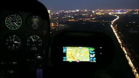 趣玩飞行:成都夜景美哭了!驼峰航空想和你一起穿过成都和时间飞行