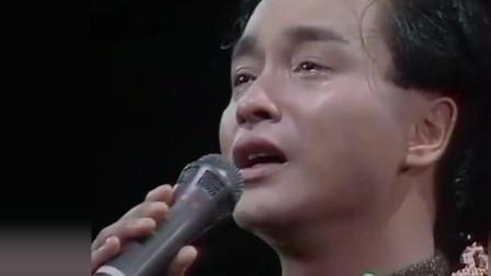 【哥哥张国荣】告别演唱会-风继续吹-老张唱哭