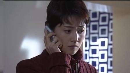 男孩打电话告诉韦姐姜研的父亲去世了,韦姐有一点不敢相信