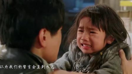 三首催人泪下的电影插曲,发哥《阿郎的故事》,前奏响起就哭了!