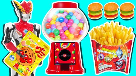 玩具星球 奥特曼零食大礼包拆拆乐!超大三层汉堡有惊喜!