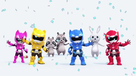 迷你特工队X 3D益智卡通:特工队员智斗自动贩卖机解救小动物