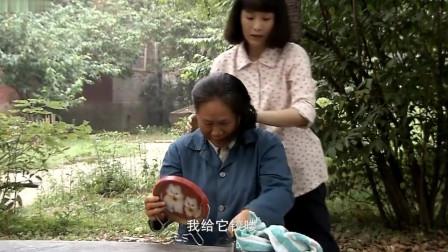 农村婆婆进城,安娜亲手帮婆婆理发,真好