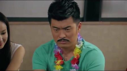 爱情公寓:子乔不相信阿西的身份,阿西徒手把劈榴莲开,子乔的表情亮了