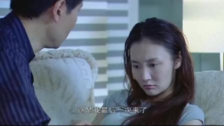 女子与女儿等待丈夫回家吃晚饭,此时丈夫却在秘书家