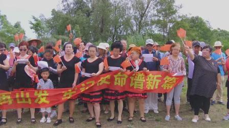 抚顺朴屯街道丹北社区迎《七一》党员主题日活动