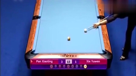 九球皇后潘晓婷刚开球,一杆结束比赛,网友神操作!
