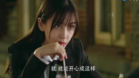 杨颖选便宜的奶茶,邓伦大方请客,很有恋爱的感觉