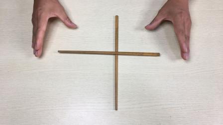手不能碰筷子,如何才能让筷子隔空移动?其实方法特简单