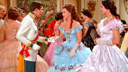 茜茜公主当面顶嘴老太后,刚想回家,陛下就来求婚!