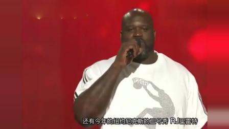奥尼尔在颁奖典礼上的这段单口相声,堪称NBA吐槽大会!