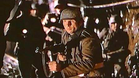 南斯拉夫二战经典电影,游击队被德军追击,士兵用洞里的炸弹炸德军