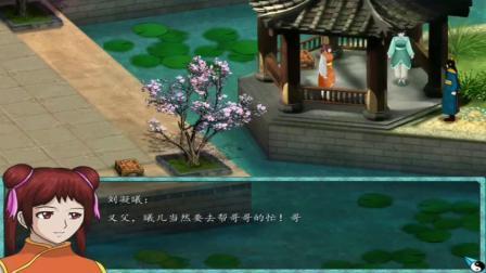临江仙境游戏剧第1集