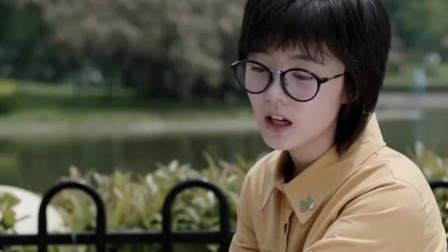 所有人都向着林妙妙,邓小琪当场发飙,说出了一个大秘密