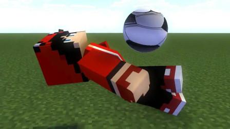 我的世界动画-踢足球-Haixel 362