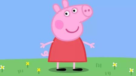 小猪佩奇第六季全集找到新的希望