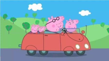 小猪佩奇第六季全集找到希望了