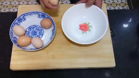 大厨教你做鸡蛋羹,只需简单几步,做出来的蛋羹营养又滑嫩