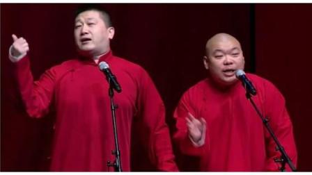 张鹤伦这一段说唱,五味俱全啊,很好听,实在不允许啊,郎鹤炎干瞪眼