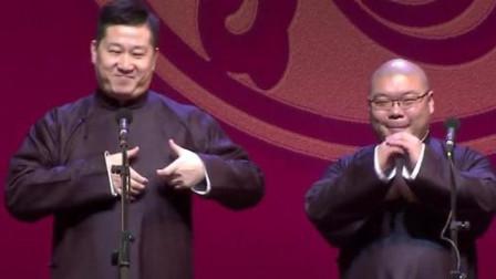 张鹤伦郎鹤炎合唱的经典歌曲,不仅好听包袱还满满的,台下观众乐得不行