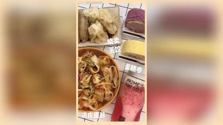小王吃播: 凉皮+烧卖蒸饺+蛋糕卷