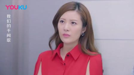 美女电梯里突发哮喘,小伙救了她,没想到她竟是公司总裁