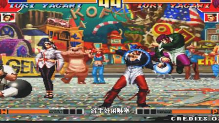 拳皇97:河池委座抢10,看看最后谁赢了