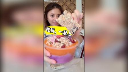 紫薯泥南瓜燕麦盒子✚燕麦饼干✚燕麦片✚每天必备酵素原液