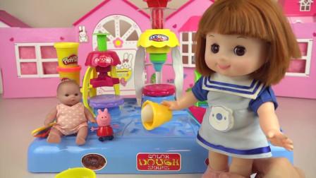 小豆子姐姐的冰淇淋机玩具,照顾弟弟给弟弟做冰爽的冰淇淋吃