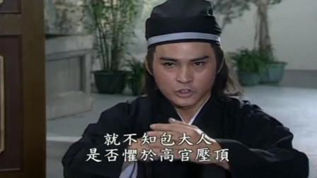包青天之鸳鸯蝴蝶梦3.3:杀人未遂柳青平状告将军夫人.