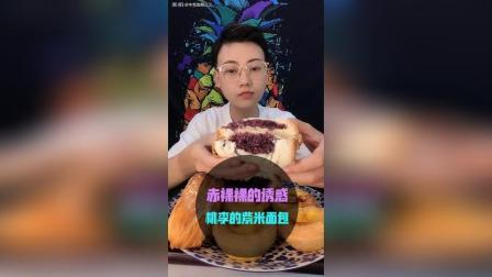 桃李的紫米面包蛋挞奶油面包