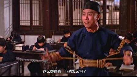 霹雳十杰:方世玉被绑成这样,写字都不方便,哈哈
