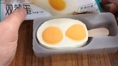 温州抽检出网红人气双黄蛋雪糕,一批次不合格:大肠菌群超标