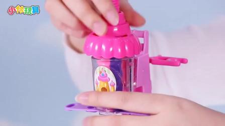 《小伶玩具》彩色冰激凌超级好看啊